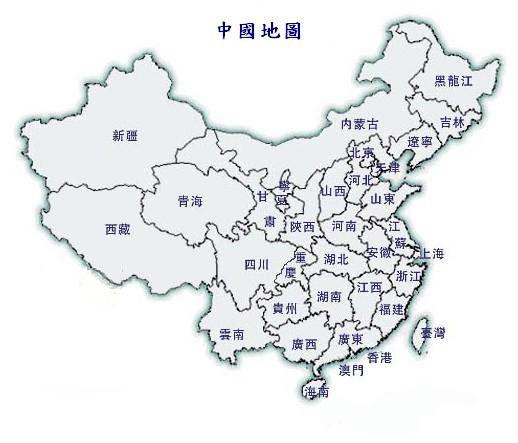 中國各民族中,人口最多的是哪個民族?中國哪個省份,有最多不同的少數民族聚居?